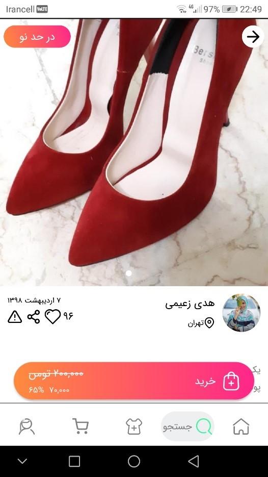 خرید کفش Stilettos از اپلیکیشن کمدا