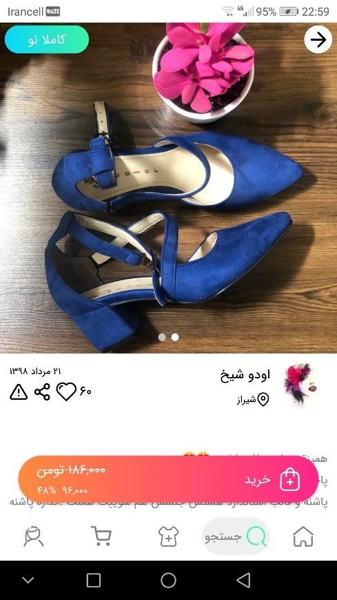 خرید کفش Mary Jane از اپلیکیشن کمدا