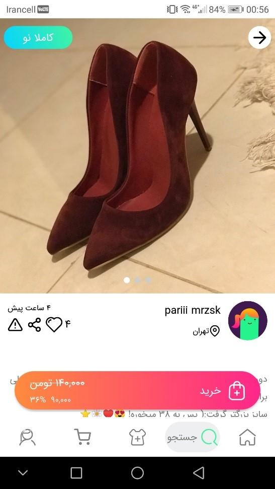 با لباس مجلسی مشکی چه کفشی بپوشیم؟ (انواع ست کفش با لباس مجلسی)