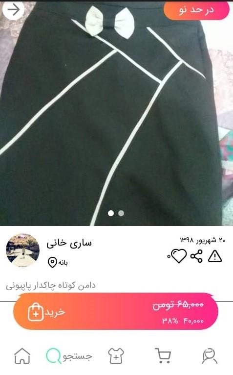 خرید لباس مجلسی چاک دار از اپلیکیشن کمدا