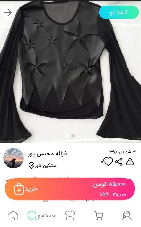 پیراهن حریر زنانه مجلسی