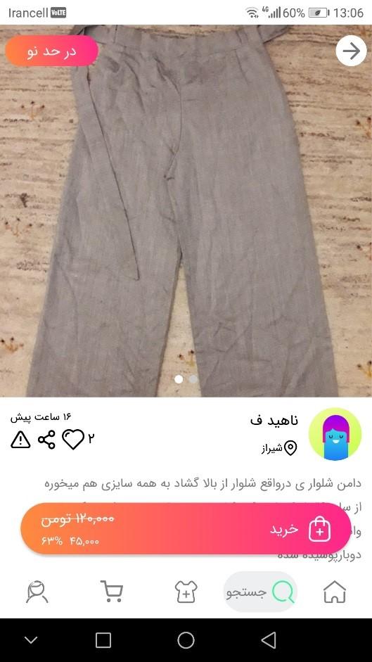 پیراهن حریر یقه هالتری مجلسی