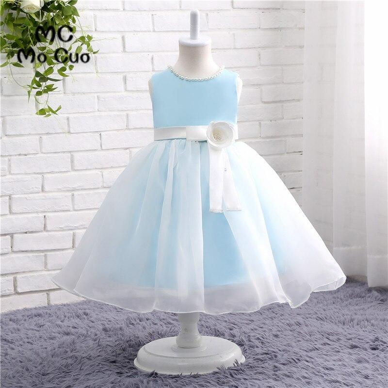 لباس پف دار دخترانه