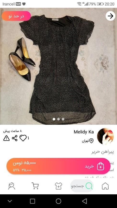 خرید لباس مجلسی مناسب برای موی کوتاه از کمدا