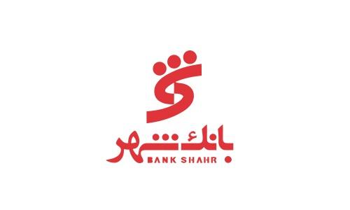 فعال سازی رمز پویا بانک شهر