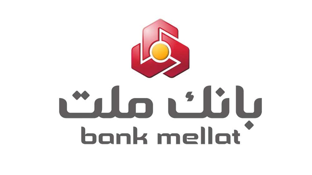 فعال سازی رمز پویا بانک ملت