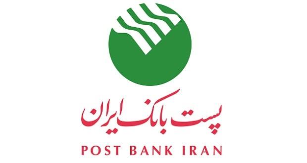 فعال سازی رمز پویا پست بانک