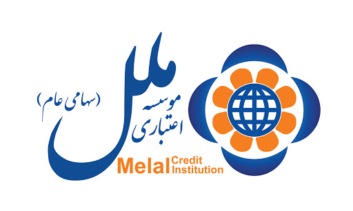 فعال سازی رمز پویا موسسه اعتباری ملل