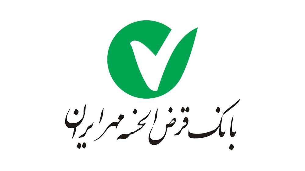 فعال سازی رمز پویا بانک قرضالحسنه مهر ایران