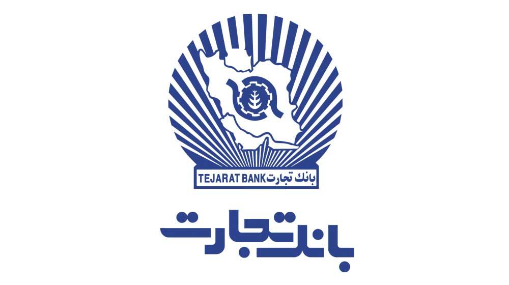 فعال سازی رمز پویا بانک تجارت