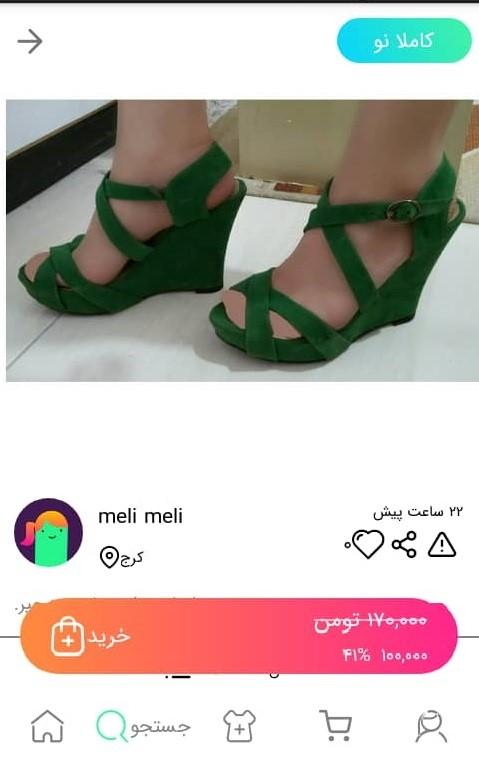 خرید کفش پاشنه بلند از کمدا
