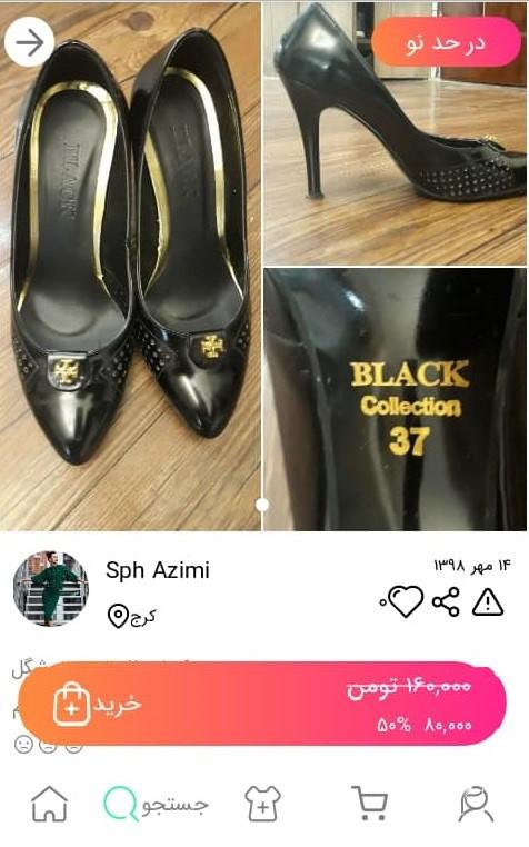 خرید کفش مجلسی از اپلیکیشن کمدا