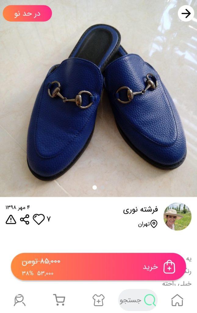 خرید کفش پاییزی زنانه از کمدا
