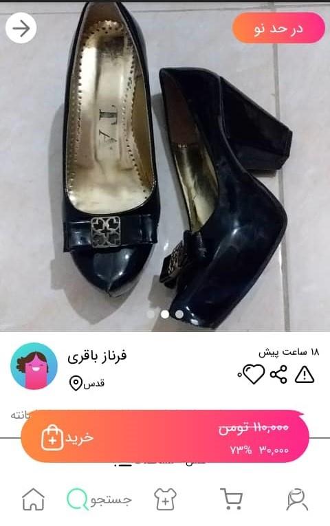 خرید کفش پاشنه بلند زنانه از کمدا