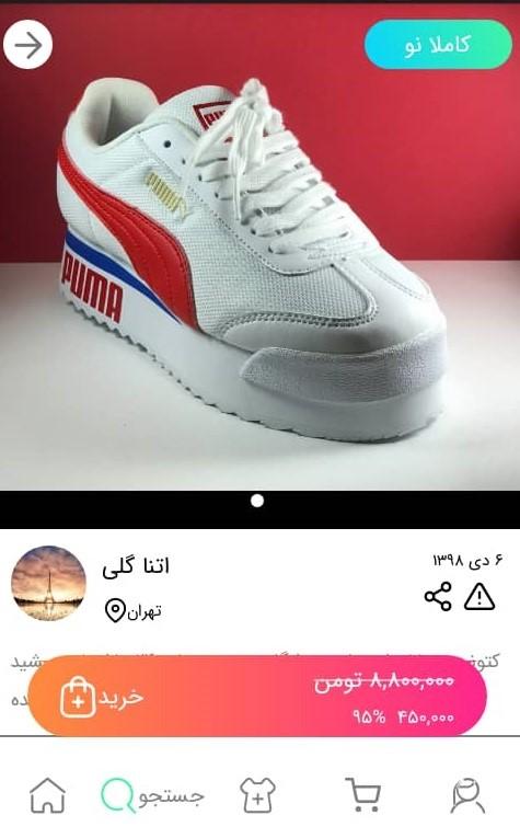 قالب کفش