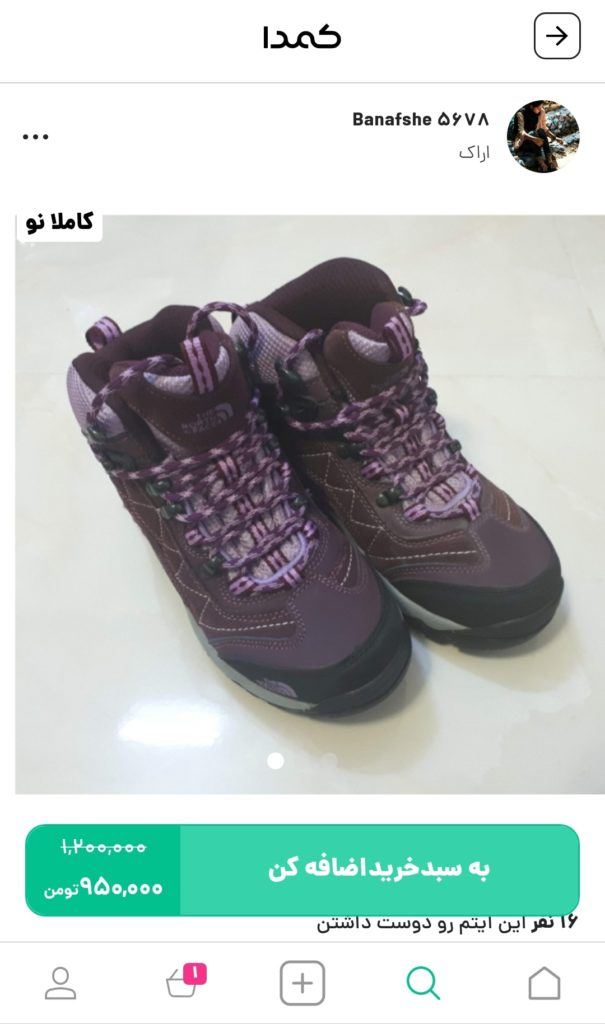 خرید کفش face از اپلیکیشن کمدا