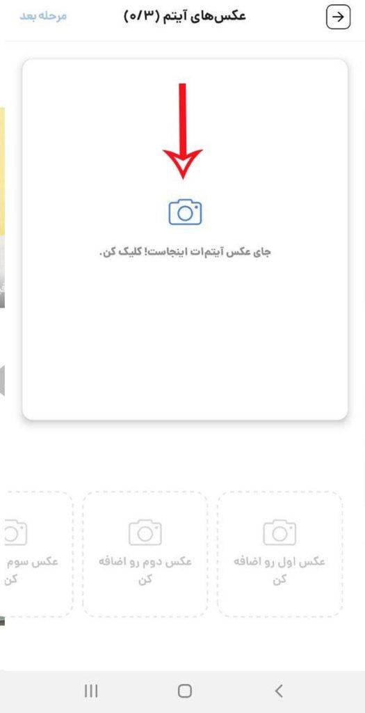 apps2 525x1024 - دسته بندی های جدید کمدا- لوازم آرایش و کتاب (جایزه 1میلیونی بهترین عکس)