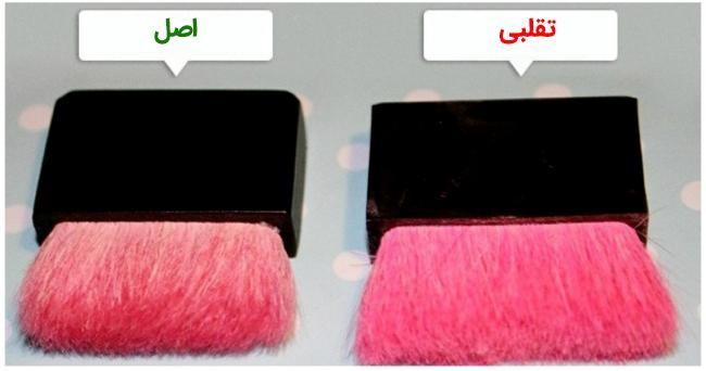 ara11 - دسته بندی های جدید کمدا- لوازم آرایش و کتاب (جایزه 1میلیونی بهترین عکس)