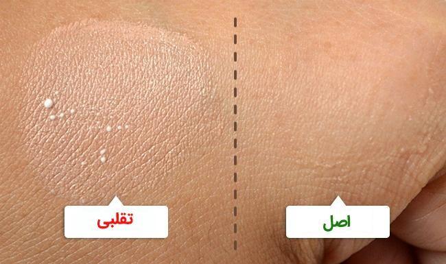 ara12 - دسته بندی های جدید کمدا- لوازم آرایش و کتاب (جایزه 1میلیونی بهترین عکس)