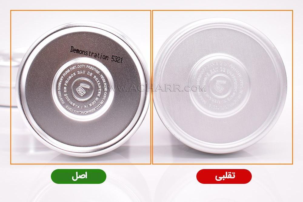 ara14 - دسته بندی های جدید کمدا- لوازم آرایش و کتاب (جایزه 1میلیونی بهترین عکس)