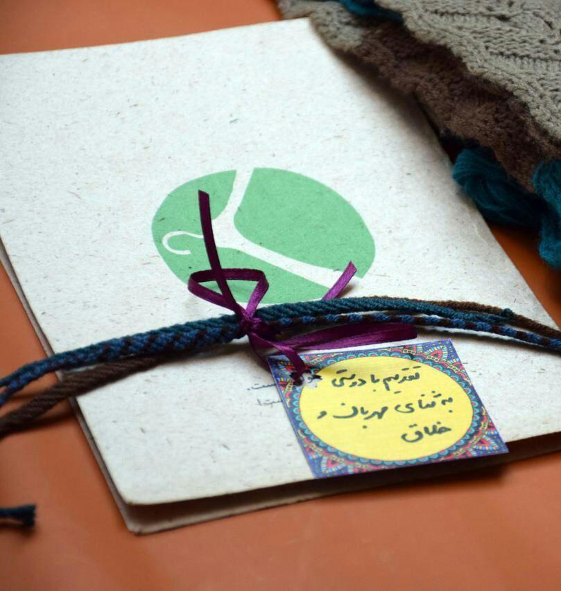 ara16 - دسته بندی های جدید کمدا- لوازم آرایش و کتاب (جایزه 1میلیونی بهترین عکس)