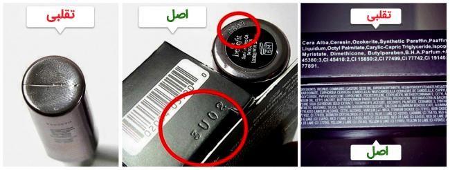 ara7 - دسته بندی های جدید کمدا- لوازم آرایش و کتاب (جایزه 1میلیونی بهترین عکس)