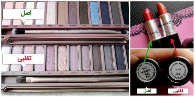 ara8 - دسته بندی های جدید کمدا- لوازم آرایش و کتاب (جایزه 1میلیونی بهترین عکس)