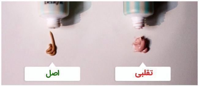ara9 - دسته بندی های جدید کمدا- لوازم آرایش و کتاب (جایزه 1میلیونی بهترین عکس)